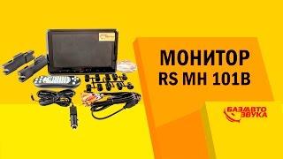 Монитор RS MH-101B. Монитор на подголовник в авто. Обзор от Avtozvuk.ua(Монитор RS MH-101B https://avtozvuk.ua/info/131733?utm_source=azyoutube&utm_medium=cpc Автомобильные мониторы ..., 2016-11-20T09:00:03.000Z)