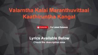 Valarntha Kalai Maranthuvittal Karaoke  Kaathiruntha Kangal Karaoke