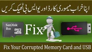 How To Repair A Corrupted SD Card or USB Flash Drive - Using Cmd Urdu/Hindi