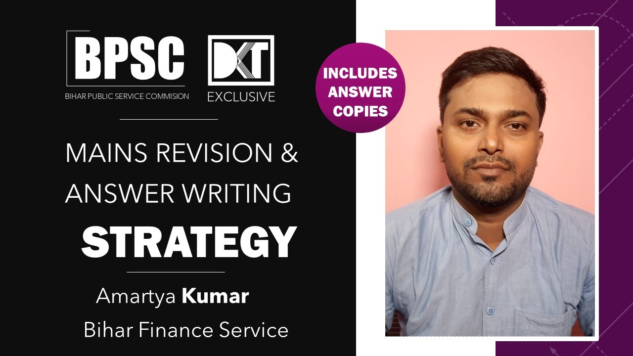 BPSC   Last Days Strategy For Mains & Mistakes to avoid in answer writing   By Amartya Kumar Adarsh