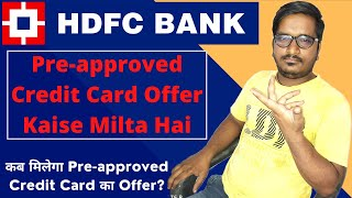 How to Get HDFC Bank Pre-Approved Credit Card Offer | When do you get Pre-Approved Credit Card Offer