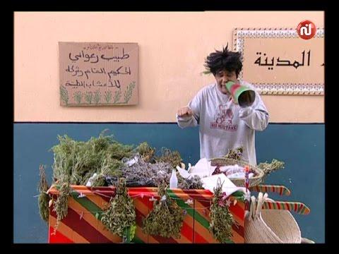نسيبتي العزيزة  الحلقة 13