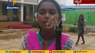 Two Teachers & Student Injured | After Fire Accident at KGBV | Gajwel Siddipet Dist