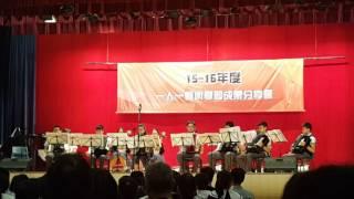 Publication Date: 2016-05-26 | Video Title: 漢華中學 《 手風琴表演B 》《2016 一人一藝術學習成果
