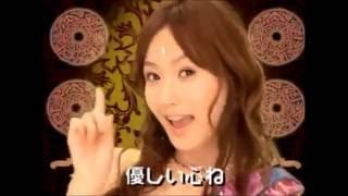 藤本美貴 (Fujimoto Miki) - Solo lines in all Morning Musume (モーニ...