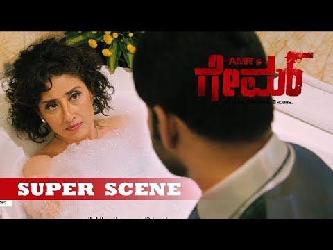 Kannada Scenes | Sham poison's his wife Manisha Koirala | Game Kannada Movie