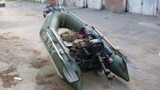 #тюнинг пвх лодки #колибри KM 260#своими руками#мексиканец(мексиканец ТВ В данном ролике я показываю нюансы моей лодки #ПВХ купленной 1,5 года назад. Это лодка Колибри..., 2016-03-23T17:57:20.000Z)