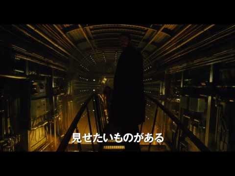 【映画】★スノーピアサー(あらすじ・動画)★