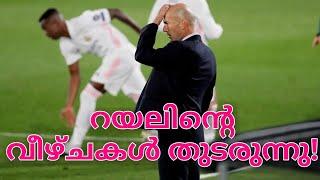 UCL: റയലിന് ഞെട്ടിക്കുന്ന തോൽവി! | Real Madrid vs Shakther Donetsk