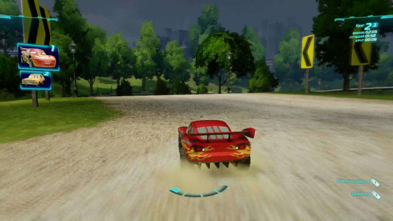 Cars Xbox 360: Cars 2 Xbox 360 Gameplay