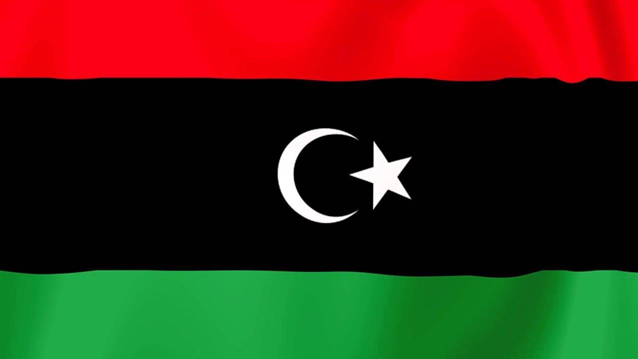 Libya National Anthem -  ليبيا ليبيا ليبيا (Instrumental)