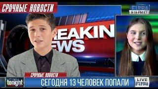 Экстренный выпуск новостей: 13 человек попали в Prnomoney! Кто следующий?