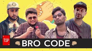 Bro Code The Screen Patti 1 Million Special