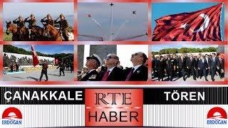 Şehitler Abidesi'nde düzenlenen anma töreni, Cumhurbaşkanı Erdoğan' ın Konuşması [İZLE]