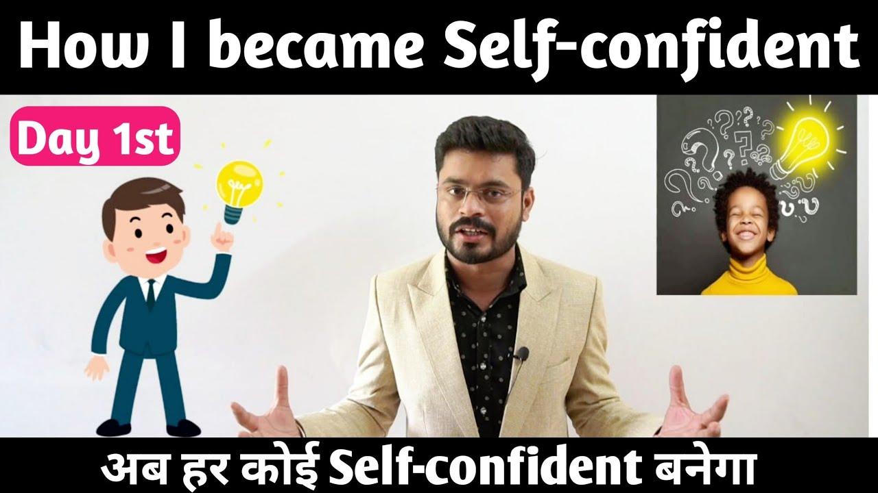 How To Become Self-confident // How I get Self-confidence