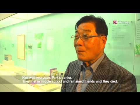 Travel Story - Ep16C05 Dong-ni Mok-wol Literary Museum and Gameunsaji Temple Site