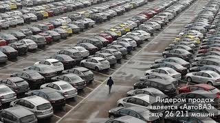 видео Продажа легковых автомобилей в России. Купить, обменять легковой автомобиль новый и бу на авторынке. Авто афиша.