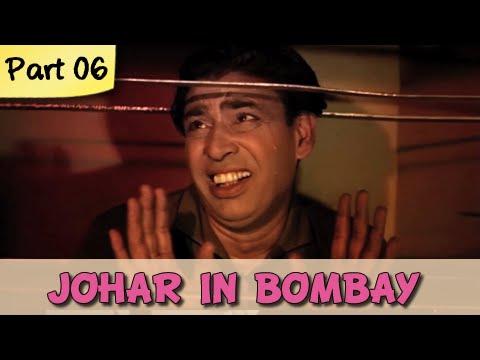 i s johar lawrence of arabiai s johar and yash johar, i s johar comedy, i s johar related to karan johar, i s johar images, i s johar songs, i s johar family, i s johar age, i s johar movies list, i s johar biography, i s johar films, i s johar comedian, i s johar imdb, i s johar karan johar, i s johar lawrence of arabia, i s johar hindi movies, i s johar, i s johar comedy scenes, i s johar wives, i s johar son name
