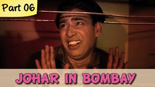 Johar In Bombay - Part 06/09 - Classic Comedy Hindi Movie - I.S Johar, Rajendra Nath