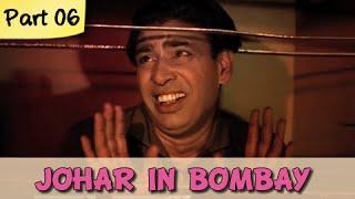 Johar In Bombay - Part 06/09 - Classic Comedy Hindi Movie - I.S Johar, Rajendra Nath