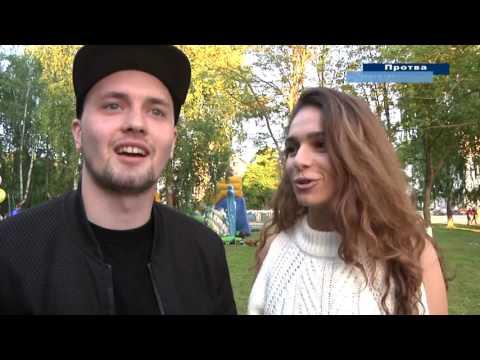 День молодежи 2017 город Жуков