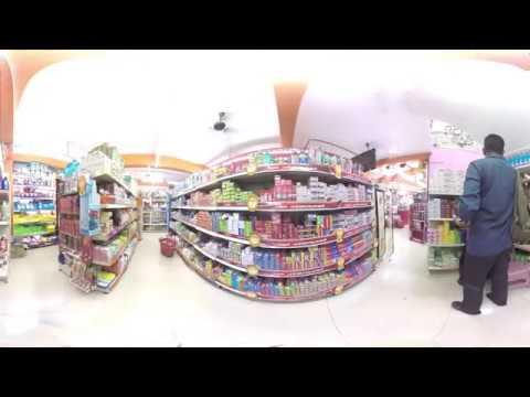 Moolans Supermarket, Angamaly
