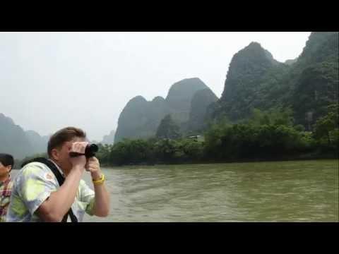 Гуйлинь, река Лицзян. The Li River