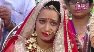 Rakesh Barot   Gorande Te To Parkani Pithiyo Choli   New Dj 2017   Full HD Video