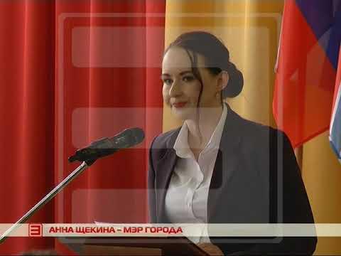 АННА ЩЕКИНА   МЭР ГОРОДА 11 04 2019