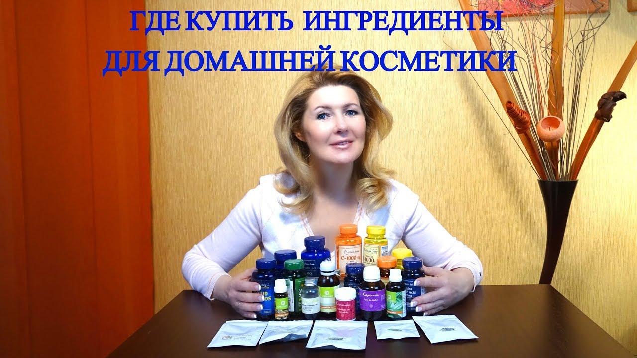 Где купить боксы для косметики купить косметику оптом украина