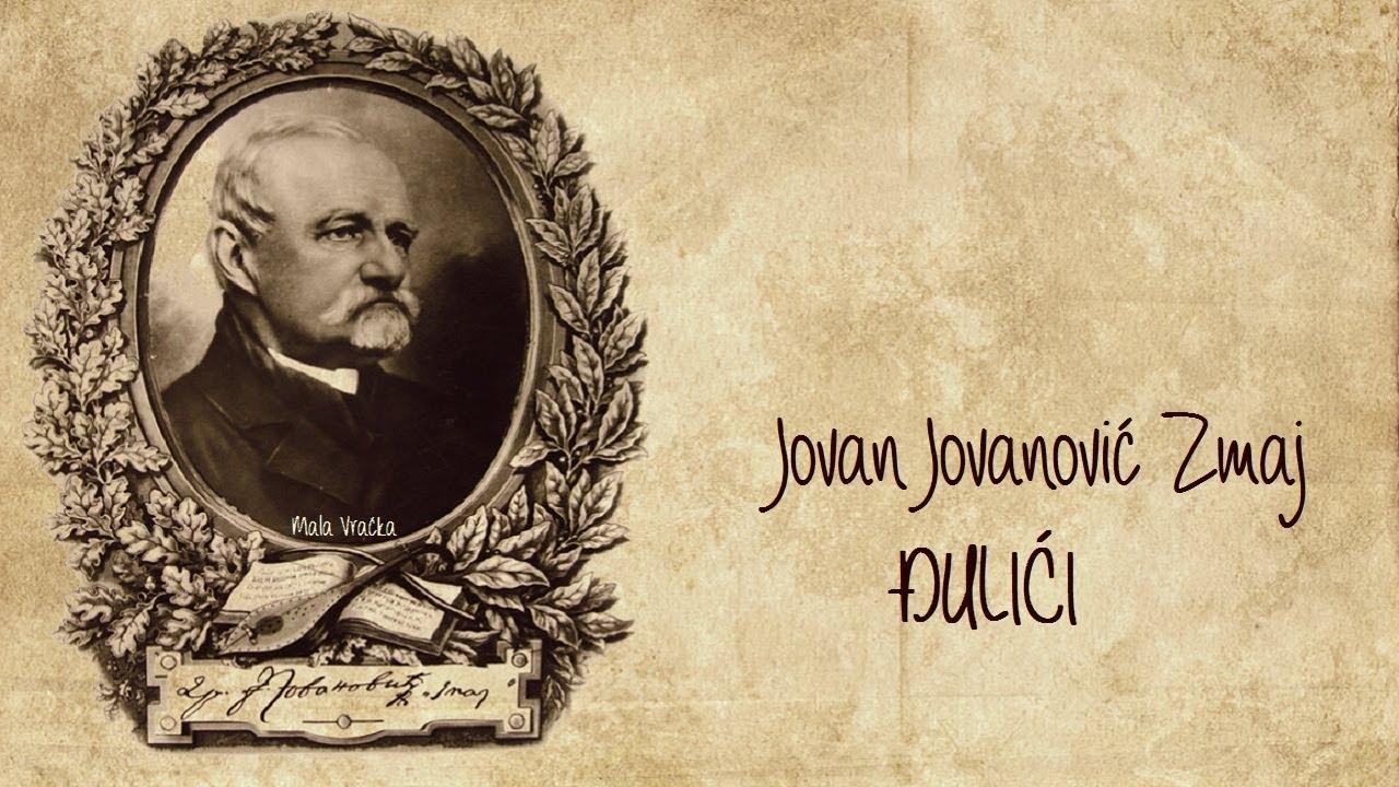 Jovan Jovanovic Zmaj decije