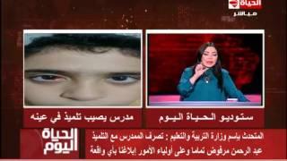 «التعليم»: سنوقع أقصى عقوبة على أي مدرس يرتكب عنفا ضد التلاميذ «فيديو»