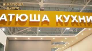 видео реклама в Краснодаре недорого