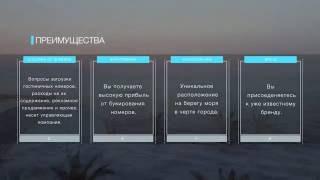 Обзор отеля, гостиницы в Одессе за 479 640$(Видеообзор отеля, гостиницы в Одессе (р-н Большой Фонтан), которую можно купить за 479 640$ на сайте проверенных..., 2016-08-19T08:18:47.000Z)