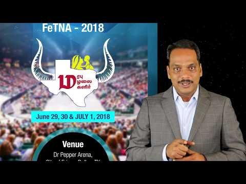 Detailed Brief about FeTNA 2018 Programs