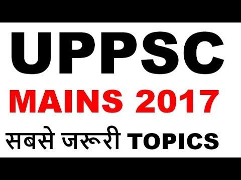 UPPSC MAINS 2017 UPPCS UP PCS PSC MOST IMPORTANT NEWS CURRENT ...