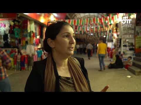 Desire of freedom, Kurdistan Region of Iraq 2017