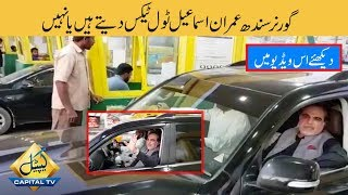 Governor Sindh Imran Ismail sets an example by paying toll tax while waiting in a long queue
