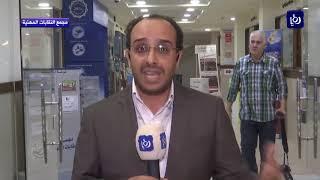 مؤتمر وطني شعبي لإسقاط اتفاقية الغاز مع الاحتلال - (29-9-2018)