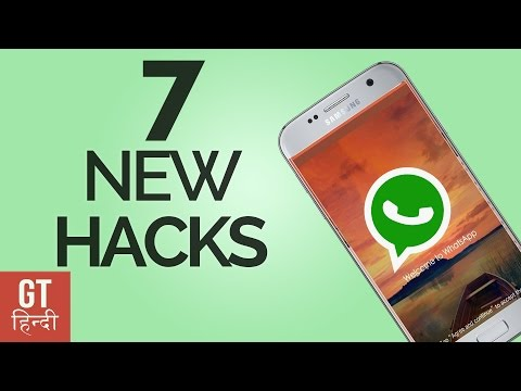 7 Cool NEW WhatsApp TIPS & TRICKS - 2017