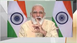 प्रधानमंत्री नरेंद्र मोदी, 10 राज्यों के सीएम संग बैठक में क्या बोले ? देखिये LIVE