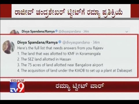 Twitter War: Ramya Lashes Out MP Rajeev Chandrashekar & Asks Him 4 Questions to Answer