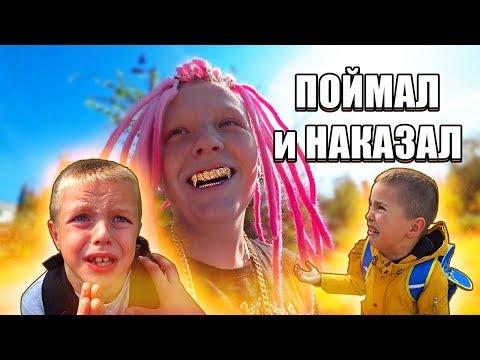 Lil Kal Наказал ШКОЛЬНИКОВ-ГРИФЕРОВ