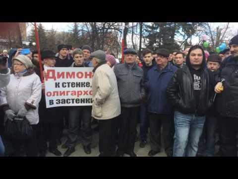 Пенза, 26 марта 2017 года, митинг политпроституток из ПНВ, ОКП и одураченной ими массовки