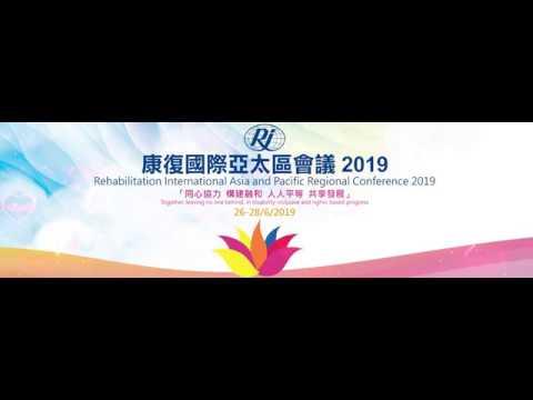 Rehabilitation International Asia & Pacific Regional