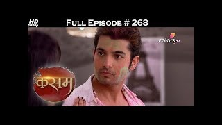 Kasam - 22nd March 2017 - कसम - Full Episode (HD)