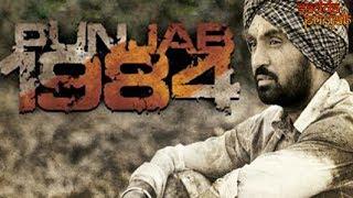 Punjab 1984   Punjabi Movies 2018 Full Movie    Making   Punjabi Movies