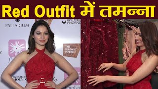 Tamannaah Bhatia looks fantastic in Red Self Design Halter Dress;Watch | Boldsky
