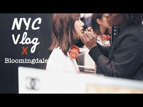 NYC 新年Vlog X Bloomingdale's丨Savislook [AD]