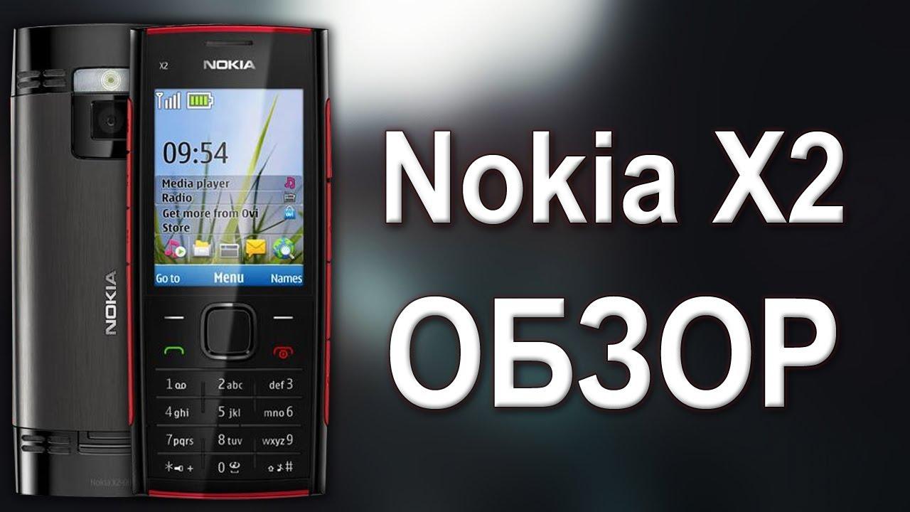 Обзор телефона Nokia X2 от Video-shoper.ru